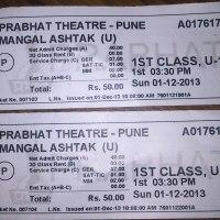 Prabhat - At the Dusk...
